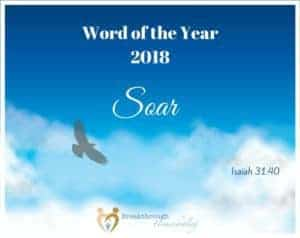 Craft your own word of the year: take the time to create a space from which you can step back, evaluate the present, and craft a new year that will bring growth and hope and wonderful things to you and those you love.